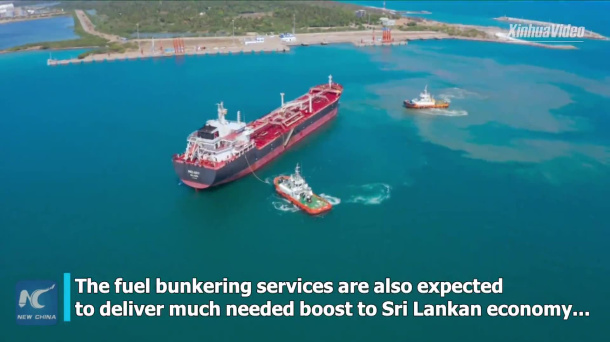 Sri Lanka-China invested port to support COVID-19 affected supply chains with low-sulphur fuel