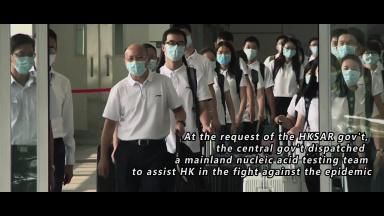 Mainland team helps Hong Kong in COVID-19 screening